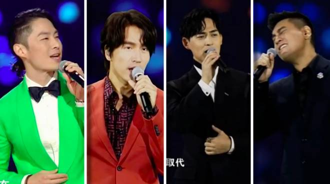 Taiwanese boy band F4 virtually reunites onstage 19 years after 'Meteor Garden'