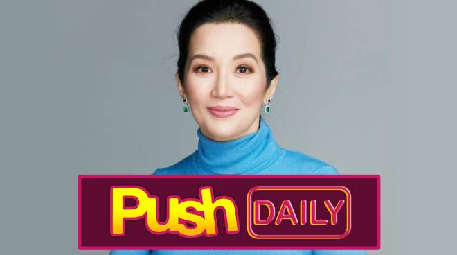 Kris Aquino, may chance bang bumalik sa ABS-CBN? | PUSH Daily