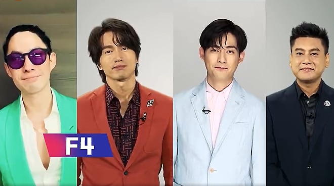 Mark your calendars! F4 set to reunite
