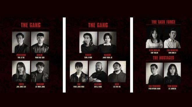 Cast of 'Money Heist' Korean adaptation announced