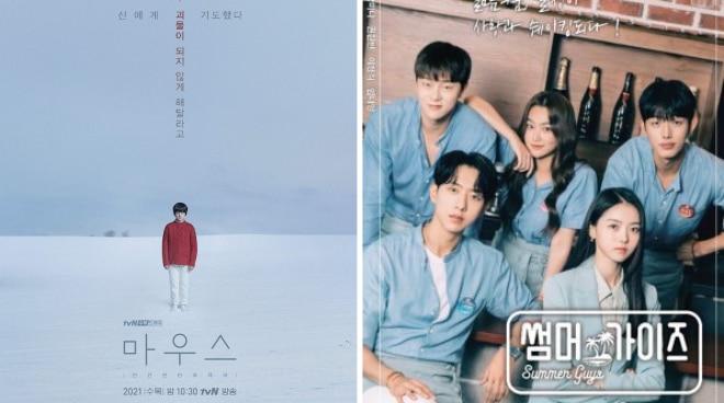 More Korean dramas set to premiere on Viu