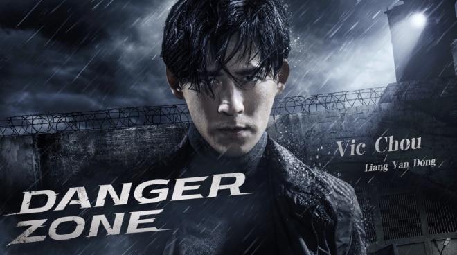 Vic Chou stars in 'Danger Zone'