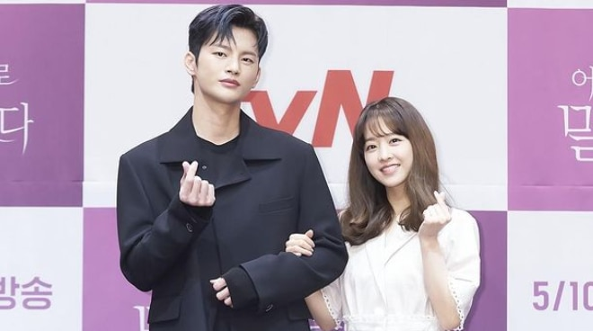 Seo In-guk describes chemistry with Park Bo-young in 'Doom at Your Service' as 'perfect'