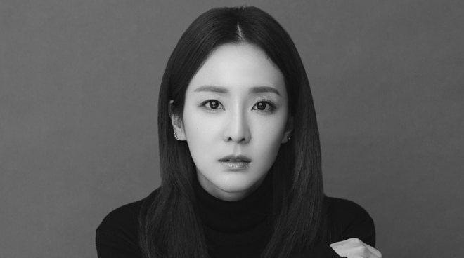 Sandara Park signs with new agency, now part of ABYSS Company