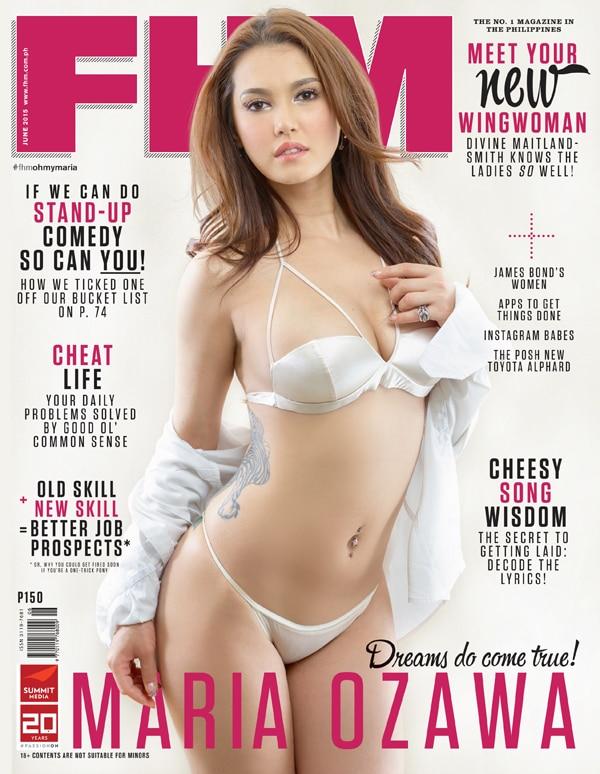Japanese porn actress Maria Ozawa is FHM covergirl