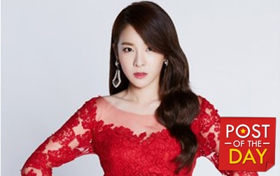 Sandara Park officially says good-bye to 2NE1 fans