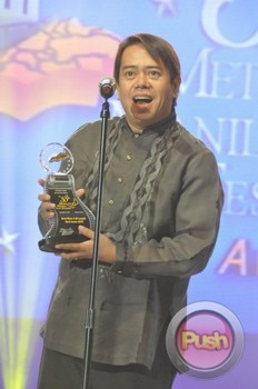 The 38th Metro Manila Film Festival Awards Night (Part 1)_00049-531