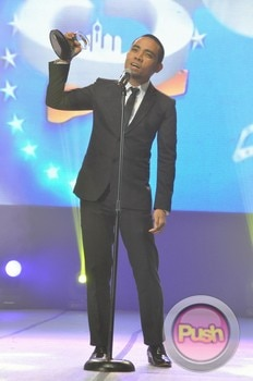 The 38th Metro Manila Film Festival Awards Night (Part 1)_00122-531
