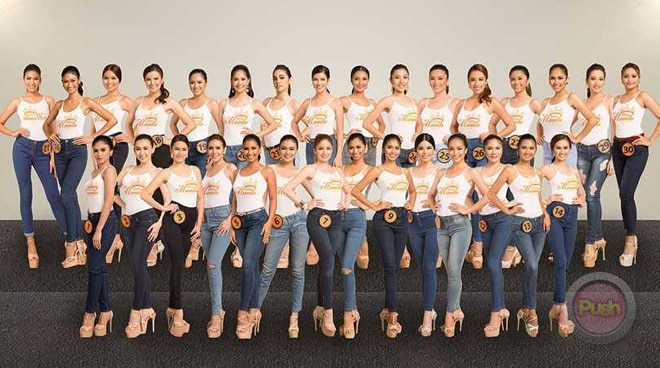 30 beauties to vie for Miss Manila 2017 crown
