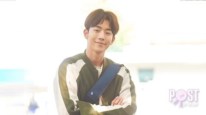 Weightlifting Fairy's lead actor to visit Manila