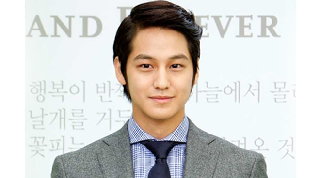 Boys Over Flowers Star Kim Bum Reveals He Is Suffering From A