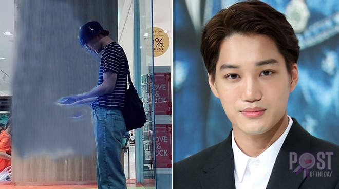 LOOK: EXO's Kai shares photo of himself at local mall