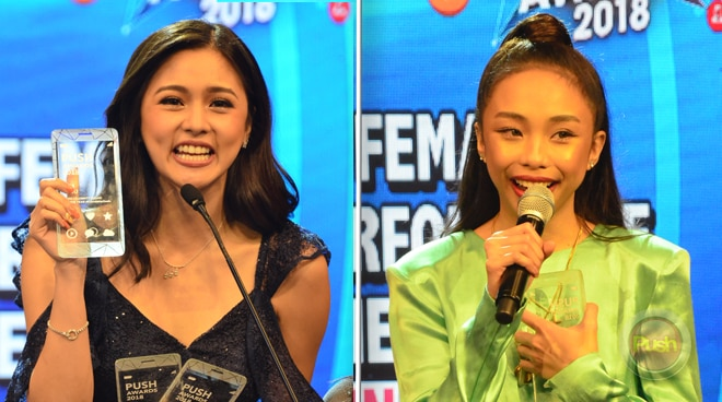 LOOK: Event highlights of Push Awards 2018