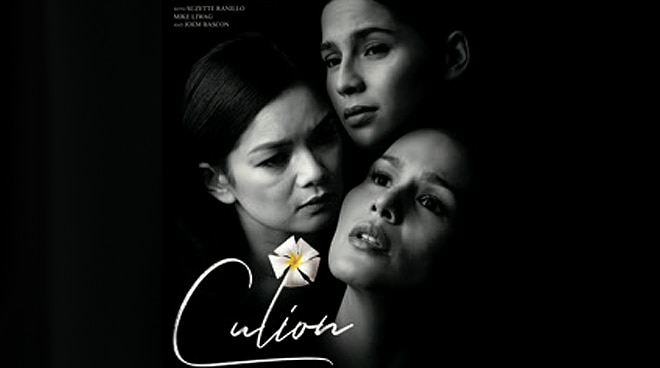 FIRST LOOK: Official poster for MMFF film entry 'Culion'