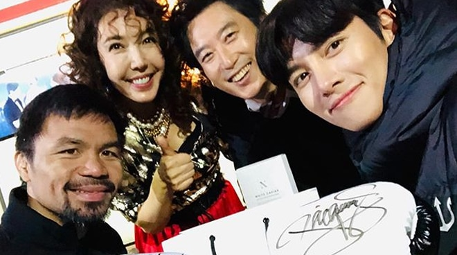 Here's why South Korean actor Ji Chang-wook thanked Manny Pacquiao