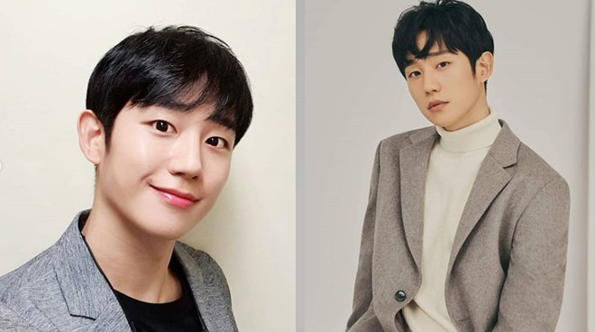 Korean star Jung Hae-in wants to visit Cebu and Boracay