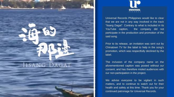 """Universal Records issues statement on alleged involvement in Imelda Papin's """"Iisang Dagat'"""