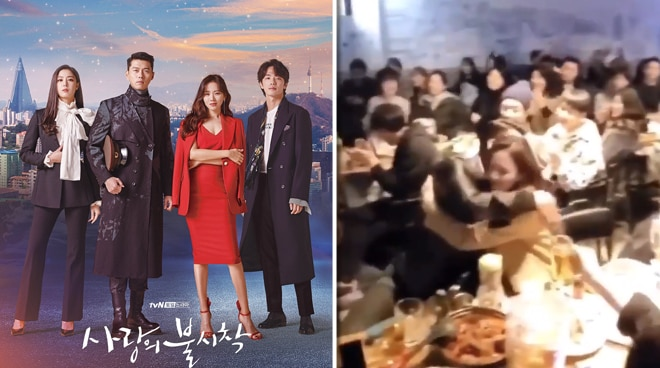 WATCH: 'Crash Landing On You' stars Hyun Bin and Son Ye-jin hug each other at finale's wrap-up event