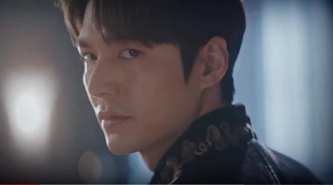 WATCH: Lee Min Ho captivates in teaser for latest drama