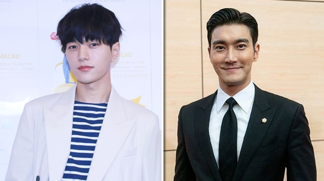 Super Junior's Siwon, Infinite's L send love and prayers to Philippines amid Taal Volcano eruption