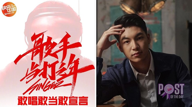 Darren Espanto now a contender of China's Singer 2020