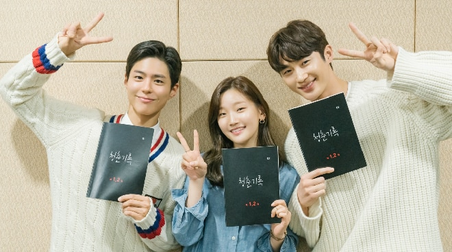 WATCH: Park Bo Gum, Park So Dam, Byun Woo Seok aspire for their dreams in new drama 'Record of Youth'