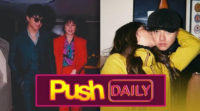 Kathryn Bernardo, ikinuwento kung paano siya niligawan ni Daniel Padilla | PUSH Daily