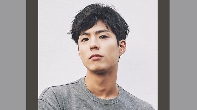 Park Bo-gum to enlist in the military in August