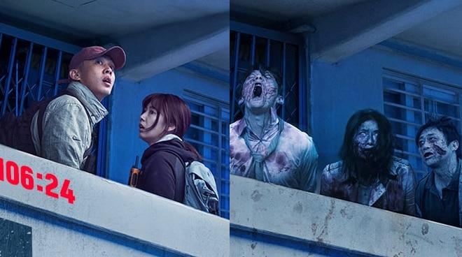 Park Shin-hye, Yoo Ah-in to star in new Korean zombie thriller