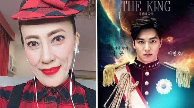 Ai-Ai Delas Alas bakes bread inspired by Lee Min-ho following backlash on her comments about 'The King'