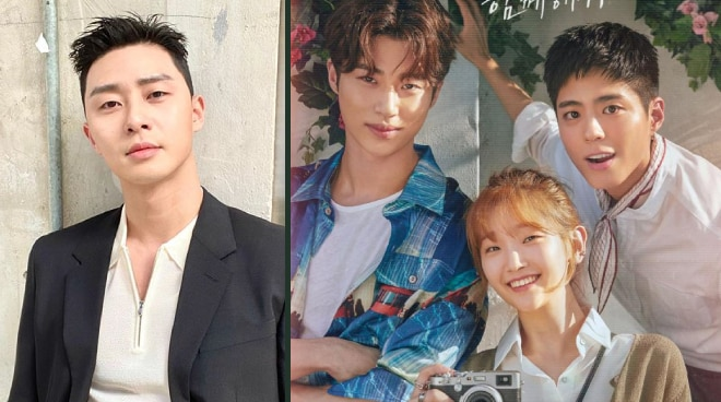 Park Seo-joon to appear in Park Bo-gum starrer 'Record of Youth'