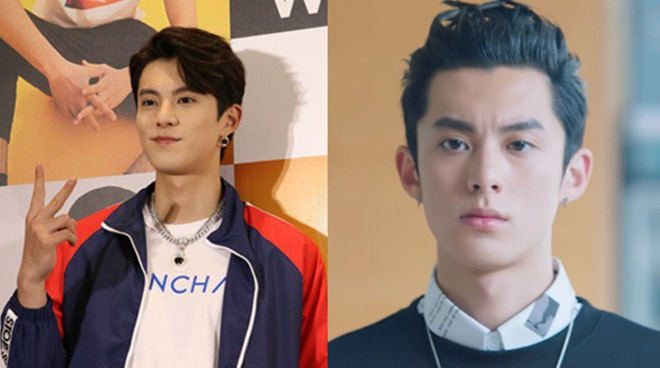 Dylan Wang on portraying Dao Ming Si: 'I added my own style'